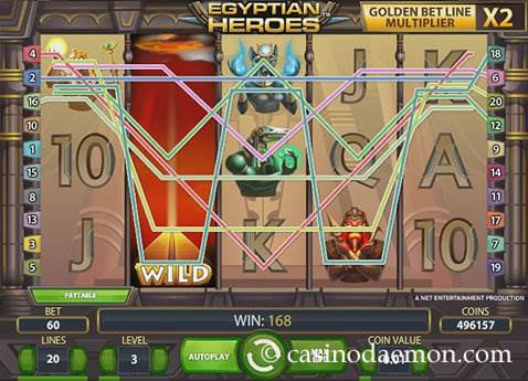 Egyptian Heroes slot screenshot 1