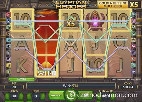 Egyptian Heroes slot screenshot 2